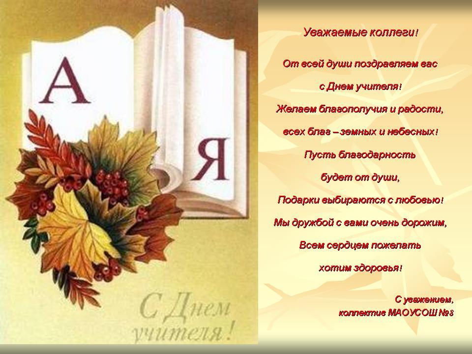 Подарки на день рождения - crazy-camel.ru